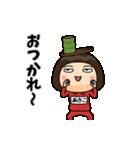 芋ジャージの【あきこ】動く名前スタンプ(個別スタンプ:23)