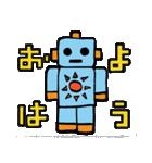 ロボット・ロビー(個別スタンプ:01)