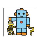 ロボット・ロビー(個別スタンプ:02)