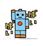 ロボット・ロビー(個別スタンプ:04)