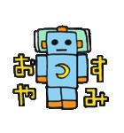 ロボット・ロビー(個別スタンプ:05)