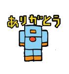 ロボット・ロビー(個別スタンプ:06)