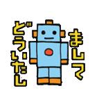 ロボット・ロビー(個別スタンプ:07)