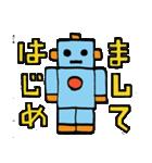 ロボット・ロビー(個別スタンプ:08)