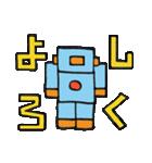 ロボット・ロビー(個別スタンプ:11)