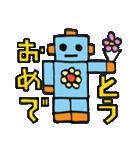 ロボット・ロビー(個別スタンプ:12)