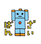 ロボット・ロビー(個別スタンプ:13)