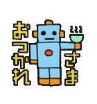 ロボット・ロビー(個別スタンプ:14)