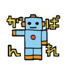 ロボット・ロビー(個別スタンプ:15)