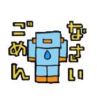 ロボット・ロビー(個別スタンプ:16)