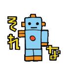 ロボット・ロビー(個別スタンプ:17)