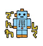 ロボット・ロビー(個別スタンプ:18)