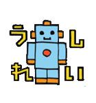 ロボット・ロビー(個別スタンプ:19)