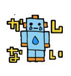 ロボット・ロビー(個別スタンプ:20)