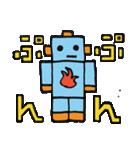 ロボット・ロビー(個別スタンプ:21)