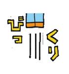 ロボット・ロビー(個別スタンプ:22)