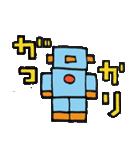 ロボット・ロビー(個別スタンプ:23)