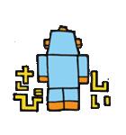 ロボット・ロビー(個別スタンプ:24)