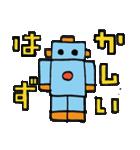ロボット・ロビー(個別スタンプ:25)