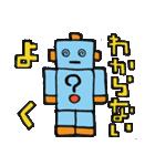 ロボット・ロビー(個別スタンプ:26)