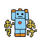 ロボット・ロビー(個別スタンプ:27)