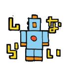 ロボット・ロビー(個別スタンプ:28)