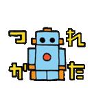 ロボット・ロビー(個別スタンプ:29)
