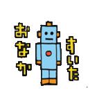 ロボット・ロビー(個別スタンプ:30)