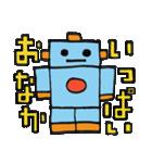 ロボット・ロビー(個別スタンプ:31)