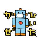 ロボット・ロビー(個別スタンプ:32)
