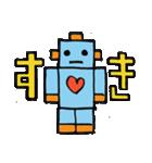 ロボット・ロビー(個別スタンプ:33)