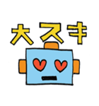 ロボット・ロビー(個別スタンプ:34)