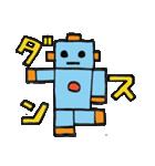ロボット・ロビー(個別スタンプ:35)