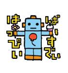 ロボット・ロビー(個別スタンプ:38)