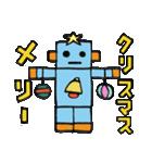 ロボット・ロビー(個別スタンプ:39)