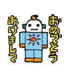 ロボット・ロビー(個別スタンプ:40)