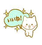 ☆子猫のネコル☆ゆめかわ基本編☆
