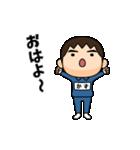 芋ジャージの【かず】動く名前スタンプ(個別スタンプ:01)