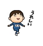 芋ジャージの【かず】動く名前スタンプ(個別スタンプ:09)