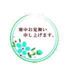 年末年始に!!(個別スタンプ:1)