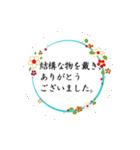 年末年始に!!(個別スタンプ:2)