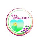 年末年始に!!(個別スタンプ:4)