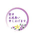 年末年始に!!(個別スタンプ:6)