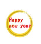 年末年始に!!(個別スタンプ:10)