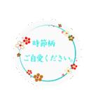 年末年始に!!(個別スタンプ:17)