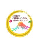 年末年始に!!(個別スタンプ:22)