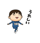 芋ジャージの【まこと】動く名前スタンプ(個別スタンプ:09)