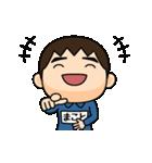 芋ジャージの【まこと】動く名前スタンプ(個別スタンプ:10)