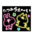 【たつみ】専用3(個別スタンプ:03)