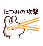 【たつみ】専用3(個別スタンプ:09)